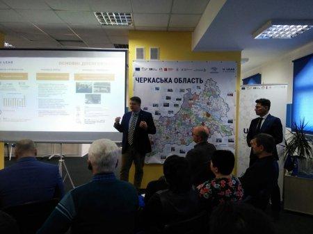На Черкащині обговорили успіхи громад та подальший розвиток реформи