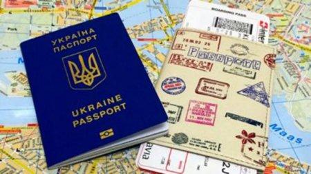 У Балаклеївській громаді видаватимуть закордонні паспорти для всієї області