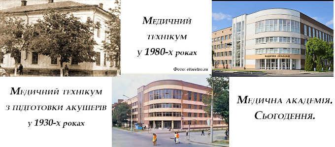 Черкаська медична академія цьогоріч святкуватиме ювілей