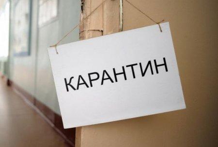 У Червонослобідській ОТГ уже виділили майже чверть мільйона на карантинні заходи і безпеку громади