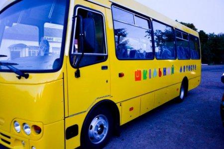 У Мокрокалигірської ОТГ з'явиться другий шкільний автобус
