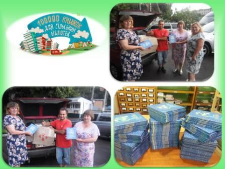 Книги від Фундації Дарини Жолдак отримали у Монастирищі