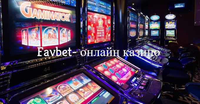 Азартные игры с высоким процентом выплат: как выиграть в онлайн казино