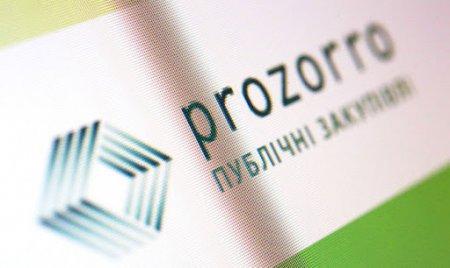 Громади навчали використанню системи Prozorro