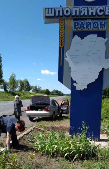 На Шполянщині провели толоку біля знаку «Географічний центр України»
