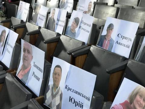 Учора, 16 липня, ІV пленарне засідання 122-ї сесії міської ради не відбулося в черговий раз у зв'язку з відсутністю кворуму.