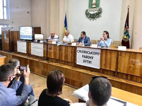 Сесію Смілянської міської ради вкотре зірвано (фото)