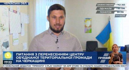 14 липня Трасу Київ-Одеса перекриють мешканці Бузівської ОТГ