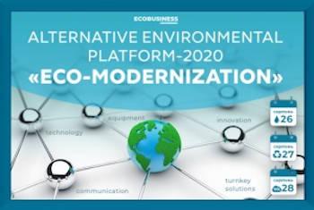 Черкащан запрошують взяти участь у заході Alternative Environmental Platform-2020 «Eco-Modernization»