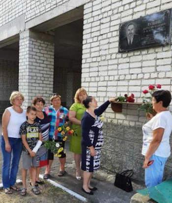 На Монастирищині вшанували пам'ять Анатолія Лупиноса