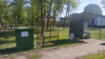 Ротмістрівська ОТГ впроваджує роздільний збір відходів