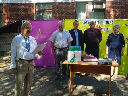 У Ротмістрівській ОТГ відкрито Університет ІІІ віку «Барви осені»