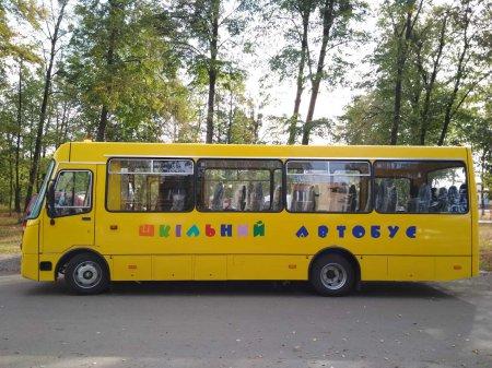У Ротмістрівської громади з'явився новий шкільний автобус