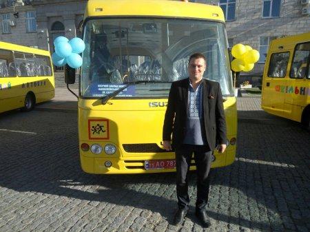У Балаклеївській громаді з'явився  новий шкільний автобус