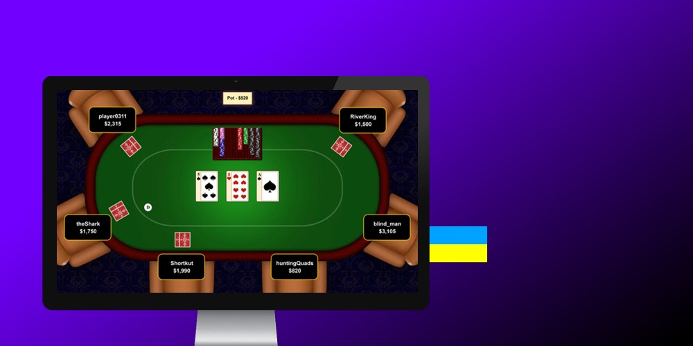 Покер онлайн украина на гривны i играть в карты в козла с компьютером бесплатно без регистрации