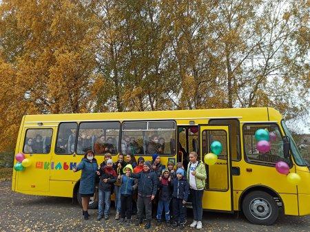 Мокрокалигірська  громада придбала  новий шкільний автобус