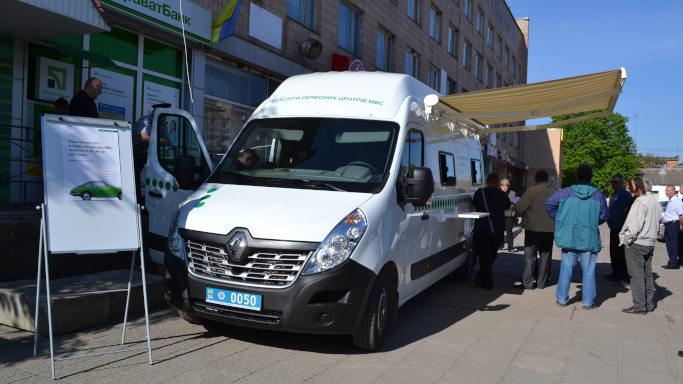 До Чигиринського та Кам'янського районів приїде мобільний сервісний центр МВС