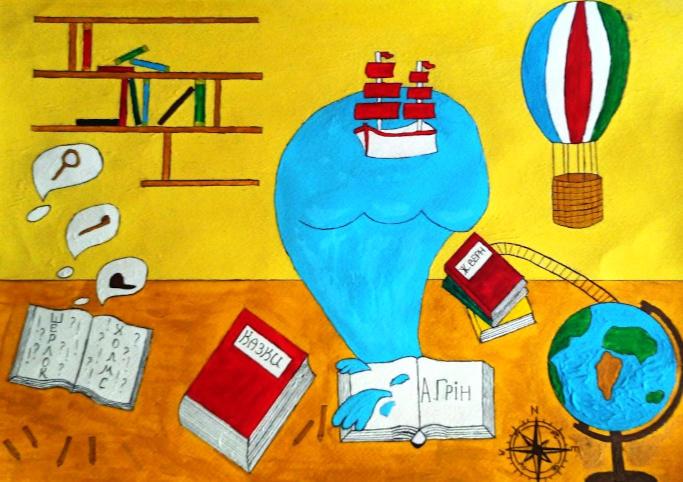 Юні черкащани перемогли у Всеукраїнському конкурсі дитячих малюнків (фото)