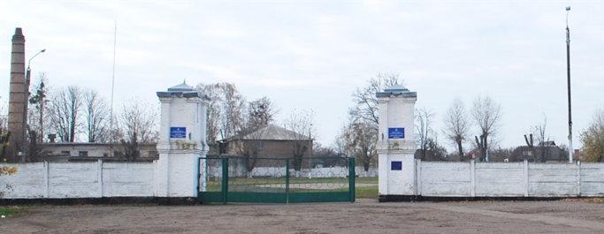 Золотоніські депутати спробували прийняти у комунальну власність районний будинок культури