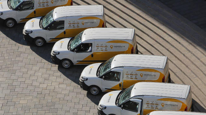 Укрпошта закуповує майже дві тисячі автомобілів для пересувних відділень