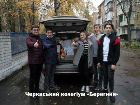 Півтони кормів для безпритульних тварин у «Торбинку для тваринки» зібрали  черкаські школярі