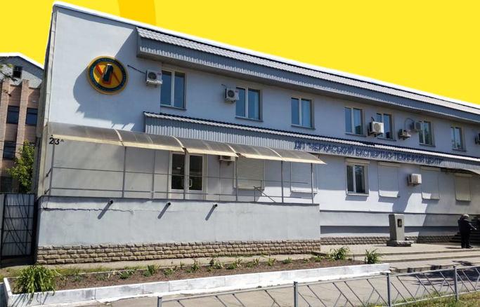 Майновий комплекс Черкаського експертно-технічного центру Держпраці продадуть на аукціоні