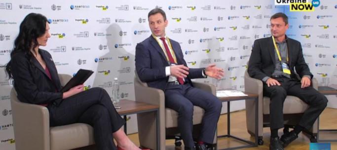 На Всеукраїнському форумі представили шляхи зменшення енергозалежності країни