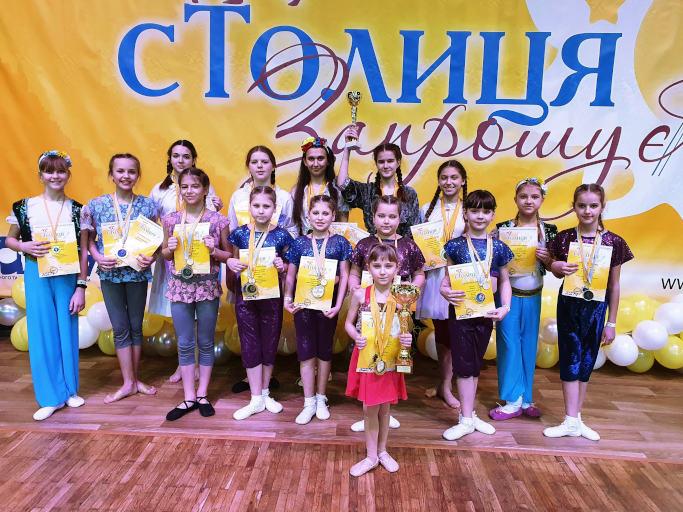 Юні танцівники з Черкащини здобули 29 призових місць на фестивалі у Києві