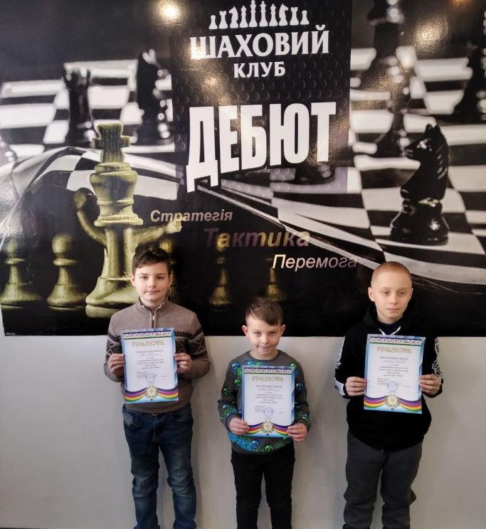 У Черкасах відбулися два дитячих шахових турніри