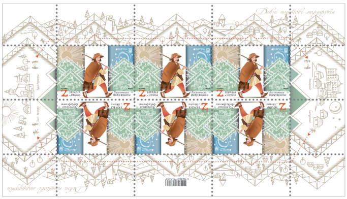 Українська поштова марка виборола срібло на міжнародному конкурсі