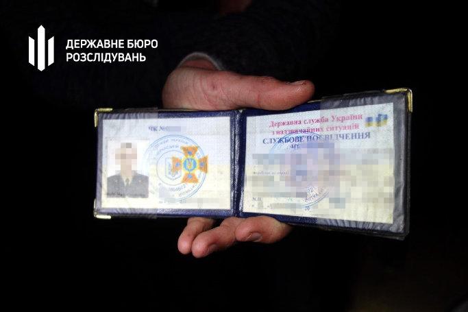 На Черкащині працівника ДСНС судитимуть за зберігання та збут наркотиків