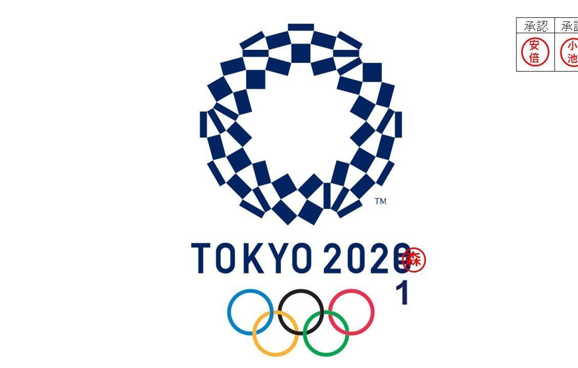 Наші спортсмени активно готуються до головної події світу - Олімпійських ігор