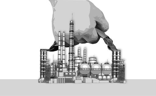 приватизація підприємств