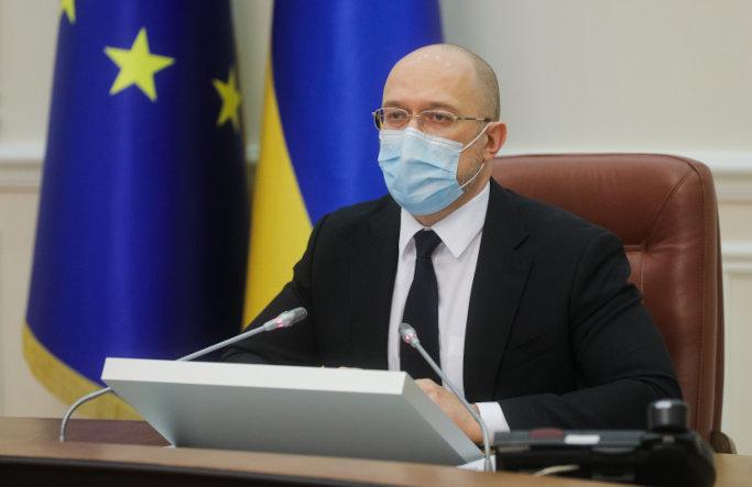 Прем'єр-міністр: Українці повинні мати змогу вільно подорожувати світом у період пандемії