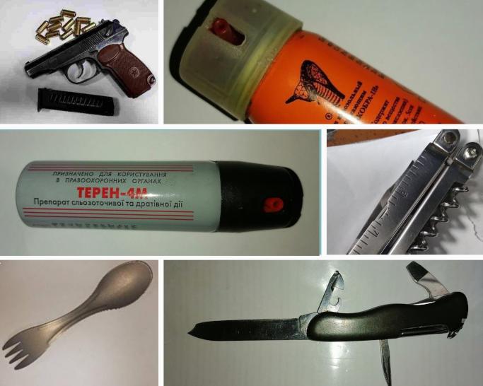 До черкаських судів намагаються пронести ножі, зброю та газові балончики