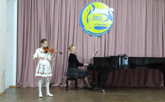 У Золотоноші відбувся конкурс виконавської майстерності «Домажорчик»