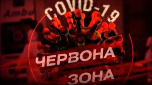 З 1 травня в Києві скасовується червоний рівень епідемічної небезпеки