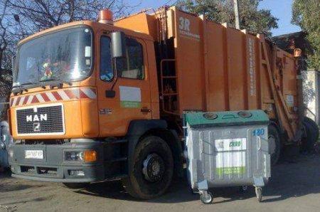 У Чигиринській громаді найближчим часом почнуть вивозити сміття від дворів кожного із сіл громади