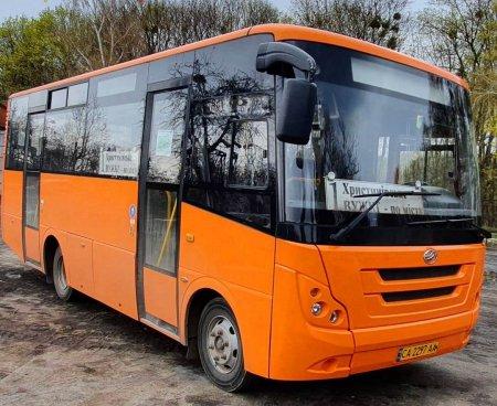 У Христинівській громаді запустили новий автобусний маршрут