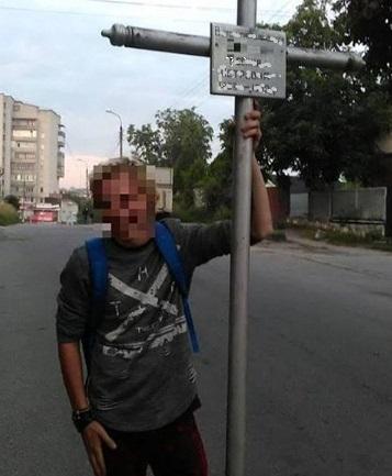На Звенигородщині судитимуть місцевого мешканця, який вкрав хрест з могили на кладовищі