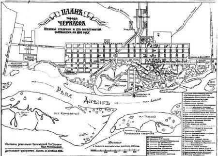 У Черкасах оновили генеральний план міста