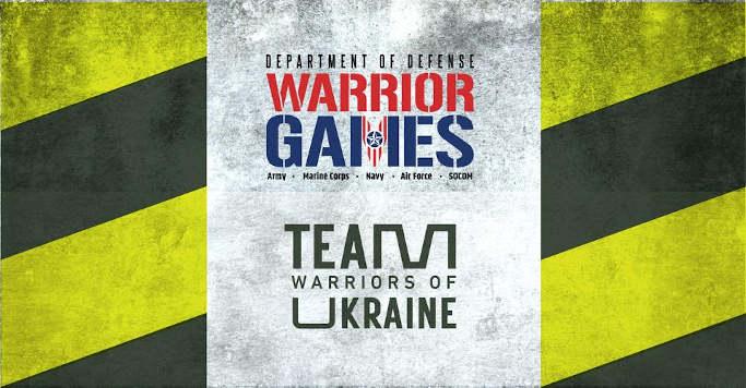 Національна збірна «Ігор Воїнів» сформована і представлятиме країну на спортивних ветеранських змаганнях в США