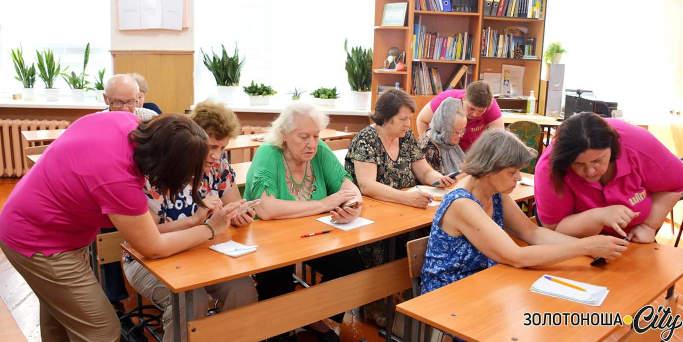 У Золотоніській громаді стартували курси діджіталізації