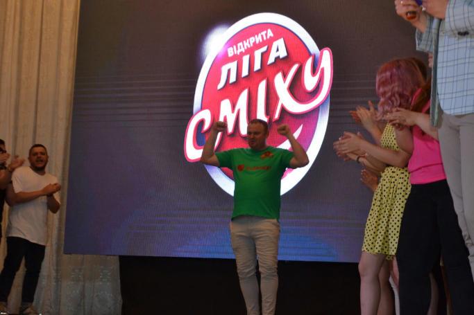 На фіналі відкритої Золотоніської Ліги сміху зібрали понад 40 тисяч гривень для хворої жінки