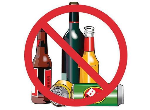 рішення про обмеження реалізації алкогольних напоїв
