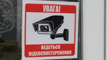 Червонослобідська громада встановить до сотні камер відеоспостереження у своїх селах
