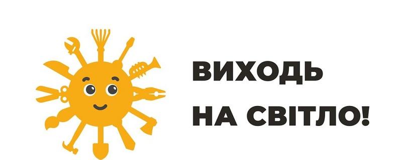 На Черкащині виявлено 53 працівників без належного оформлення трудових відносин