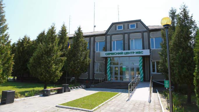У Корсунь-Шевченківському відкрився оновлений сервісний центр МВС