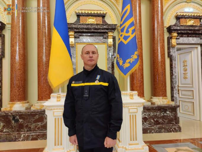 Рятувальника з Черкас нагородили орденом «За мужність»