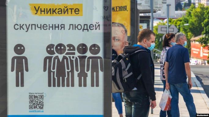 Уряд затвердив нові правила пасажирських перевезень на час карантину